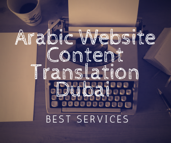 Arabic-Website-Content-Translation-Dubai-_-Best-Services.png
